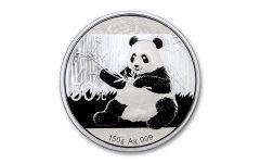 2017 China 150 Grams Silver Panda Proof