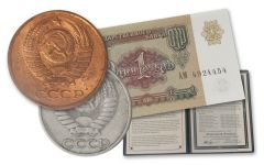 Last Of The USSR Coins and Banknote Album 9pc