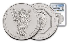 2015 Ukraine 1-oz Silver Archangel Michael NGC MS70