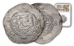 776-779 AD Tarbaristan Silver Hemidrachm Silk Road Hoard NGC Mint State