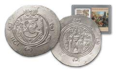 776-779 AD Silver Tabaristan Hemidrachm NGC CH MS Silk Road Hoard