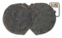 Ancient Widow's Mite Bronze Prutah Double Strike NGC Choice F