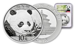 2018 China 30 Gram Silver Panda NGC Gem First Release - White