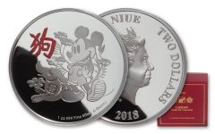 2018 Niue $2 1-oz Silver Disney Lunar Year of the Dog Proof