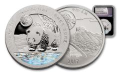 2017 China 1-oz Silver Moon Panda NGC PF70UCAM