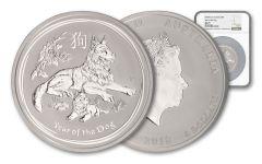 2018 Australia $8 5-oz Silver Lunar Dog NGC MS70