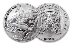 2018 South Korea 1-oz Silver Chiwoo Cheonwang Medal BU
