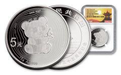 2017 China 5 Yuan 15 Gram Silver 35th Anniversary Panda NGC PF70UCAM