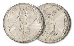 1944-1945-S Philippines 50 Cent Silver BU