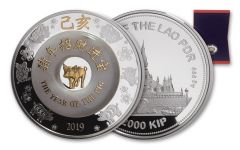 2019 Laos 2-oz Silver Lunar White Jade Year of the Pig Proof