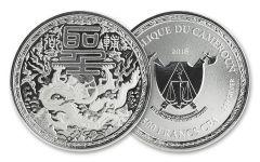 2018 Cameroon 1-oz Silver Imperial Dragon BU