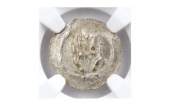 1300-1400 Austria Heller Silver Right Hand of God NGC MS62