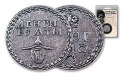 2019 Smithsonian 10 Gram Silver Russian Beard Token Antiqued BU