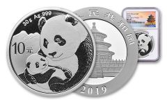 2019 China 30 Gram Silver Panda NGC MS70 First Day of Issue - Temple Label
