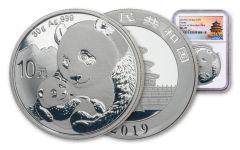 2019 China 30-Gram Silver Panda NGC MS70 - Temple Label
