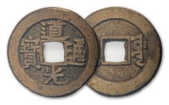 1200s–1800s China Copper Cash Coin