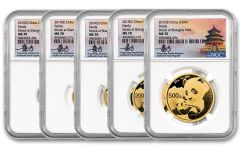 2019 China Gold Panda 5-Piece Prestige Set NGC MS70 - Shanghai Mint, Fang Signature Label