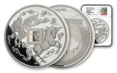 2019 China Kilo Silver Unicorn Vault Protector NGC Gem Proof First Day of Issue w/Song Signature