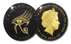 2019 Solomon Islands $1 Ancient Egypt Eye of Horus Coin w/Black Nickel & Gold Plating Proof-Like
