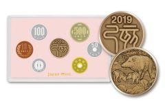 JAPAN 2019 STANDARD MINT SET 1ST YEAR OF REIWA