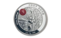 CHINA 2019 2OZ SILVER MOON PANDA PROOF
