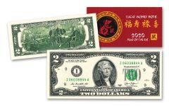 2020 $2 Jefferson Double 88s Lunar Year of the Rat Currency Note