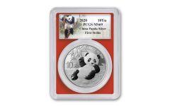 2020 China 30-Gram Silver Panda PCGS MS69 First Strike w/Panda Label