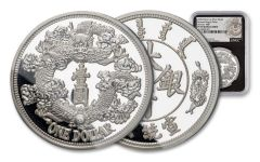 "2020 China 1 oz Silver 1911 ""Reverse Dragon"" Restrike High Relief NGC PF70UC"