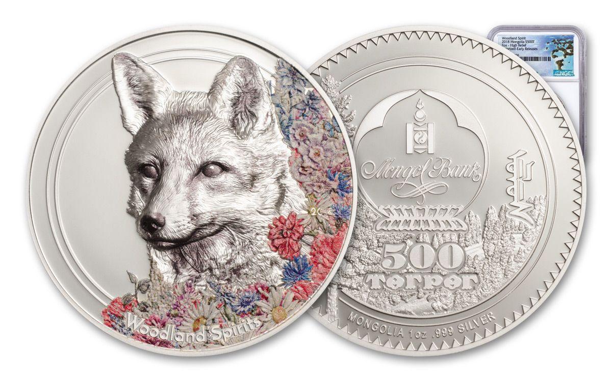 Mongolia 2020 1 oz Pure Silver High Relief Coin WOODLAND SPIRITS RACCOON DOG