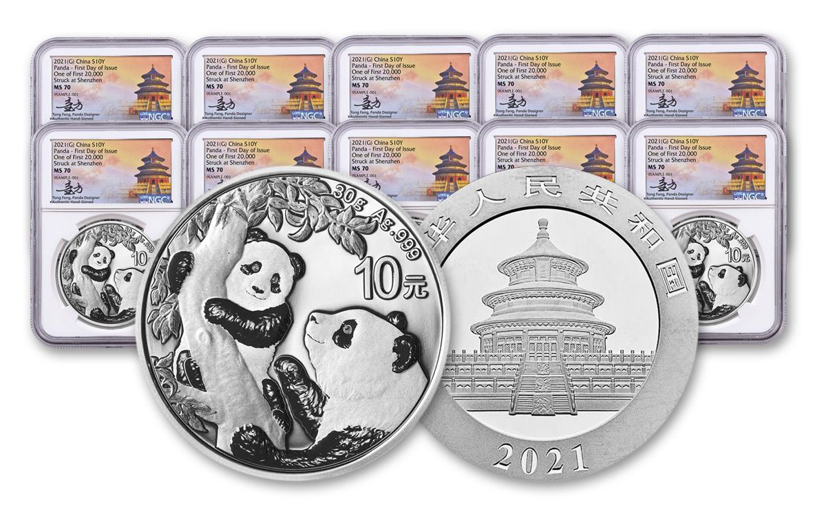 First Releases NGC MS70 2021 China 30g Silver Panda Coin