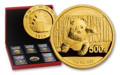 2014 China Gold Panda Prestige Set PCGS MS70 First Strike