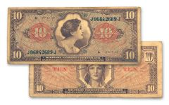 1965-1968 Vietnam Series 641 MPC $10 Currency Note Very Fine