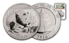 2016 China 30-Gram Silver Panda First Release NGC MS70