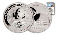 2016 China 1-oz Silver Smithsonian Bei Bei Panda NGC PF70