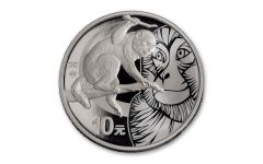 2016 China 1-oz Silver Year of the Monkey Proof
