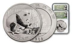 2016 China 30-g Silver Panda Mint Set NGC MS70 Early Release 2pc