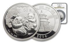 2006 China 5-oz Silver Panda NGC PF69UCAM