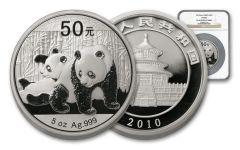 2010 China 5-oz Silver Panda NGC PF68UCAM