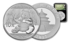2017 China 30-Gram Silver Panda NGC MS69 Early Release Panda Label - Black