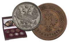 Russian Romanov Dynasty 6-Piece Coin Set