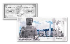 2017 Cook Islands 1 Dollar 5-gram Silver Hong Kong Skyline Dollar Proof-Like
