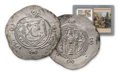 776-779 AD Silver Tabaristan Hemidrachm NGC MS Silk Road Hoard