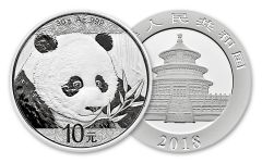 2018 China 30 Gram Silver Panda Brilliant Uncirculated