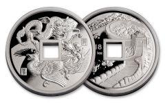 2018 China 1-oz Silver Phoenix & Dragon NGC PF70UCAM