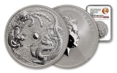 2017 Australia $1 1-oz Silver Dragon & Phoenix NGC MS69 Mirrored Gap Error