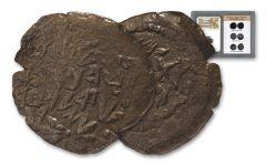 Ancient Widow's Mite Bronze Prutah Double Strike NGC VF