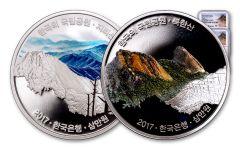 2017 South Korea 14 Gram Silver National Parks NGC PF70UCAM 2pc Set