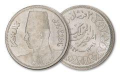 1942 Egypt 2 Piastres Silver Farouk VF/XF