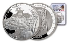 2018 South Korea 1-oz Silver Chiwoo Cheonwang Medal NGC PF70UC First Day of Issue - Exclusive South Korea Label