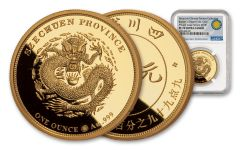 Smithsonian Barber's Dragon One-Ounce Gold NGC PF70UC